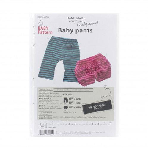 Patron pantalons bébé