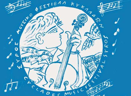 16ο Διεθνές Φεστιβάλ Κλασικής Μουσικής Κυκλάδων στη Σύρο