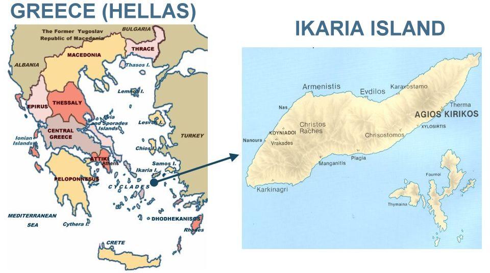 ikaria_map.jpg