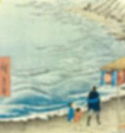 稲村ケ崎温泉「黄金の湯」由来の画像