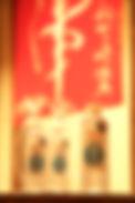 稲村ガ崎温泉イメージ画像02