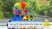 צילום מתוך ראיון טלוויזיוני