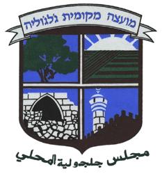 גלגוליה לוגו
