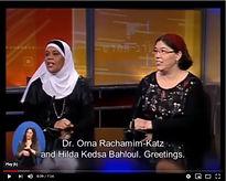 שתי נשים בראיון טלוויזיוני