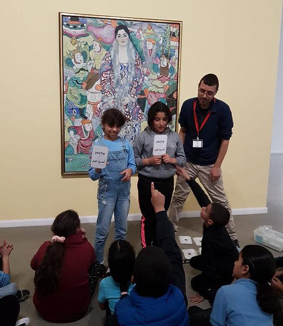 מוזיאון תל אביב לאומנות-אפשר אחרת