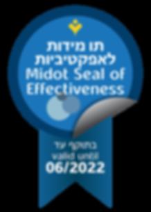 תו מידות עם תאריכים 2022_06.png