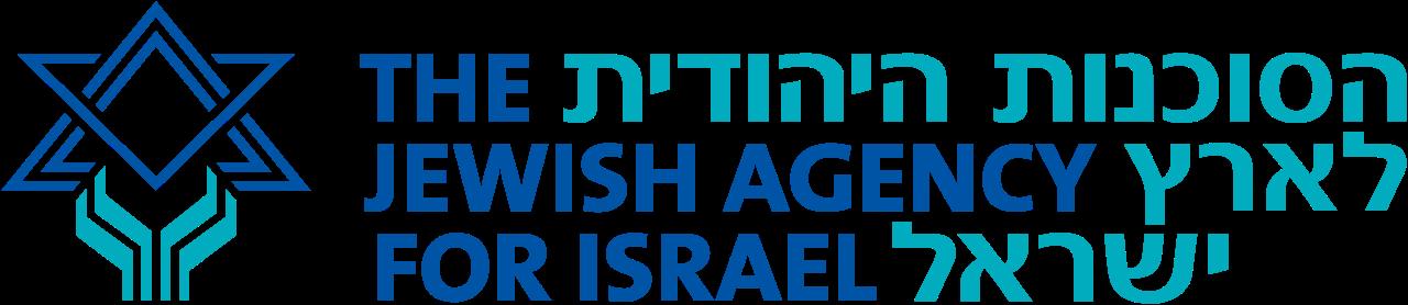 הסוכנות היהודית-לוגו
