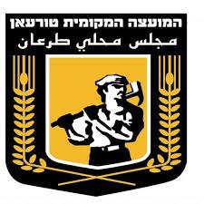 מועצה מקומית טורעאן-לוגו