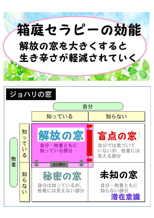 三枚目2.jpg