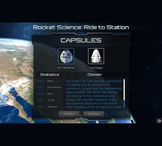 Rocket Science Ride for Grades 5-8