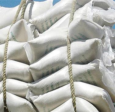 Sugar Exporters - Sugar Association   Sugar Exporters