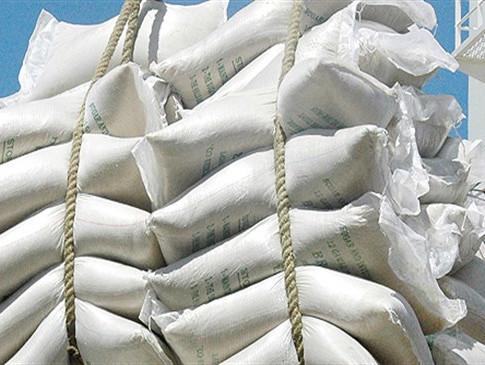 Sugar Exporters - Sugar Association | Sugar Exporters
