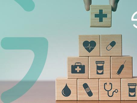 Nossa saúde carrega pequenos detalhes que podem ter grandes impactos no nosso dia a dia.