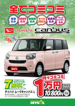 1CANBUS-1