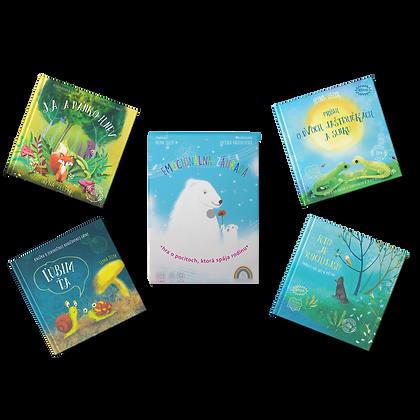 Emocionálna záhrada + štyri knižky podľa vlastného výberu za zvýhodnenú cenu