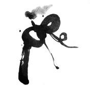 Vivre calligramme calligraphie d'un mot ©yvesdimier