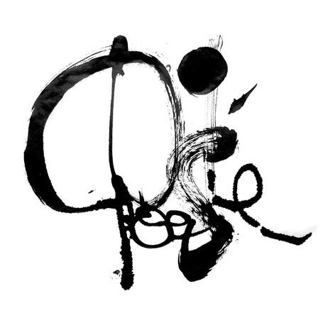Poésie calligramme calligraphie d'un mot ©yvesdimier