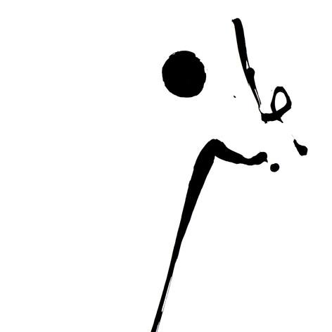 smile calligramme calligraphie d'un mot ©yvesdimier