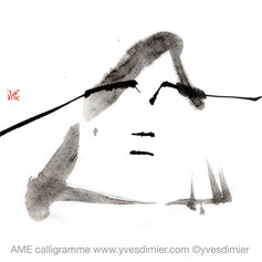 ame calligramme calligraphie d'un mot ©yvesdimier