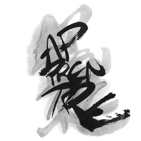Apprendre calligramme calligraphie d'un mot ©yvesdimier