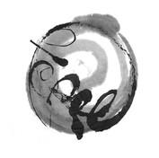 Terre  calligramme calligraphie d'un mot ©yvesdimier