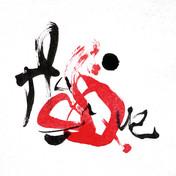 musique calligramme calligraphie d'un mot ©yvesdimier