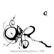 equilibre calligramme calligraphie d'un mot ©yvesdimier
