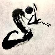 Silence calligramme calligraphie d'un mot ©yvesdimier