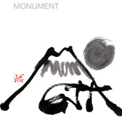 monument calligramme calligraphie d'un mot ©yvesdimier