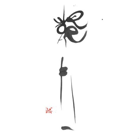 Flower calligramme calligraphie d'un mot ©yvesdimier