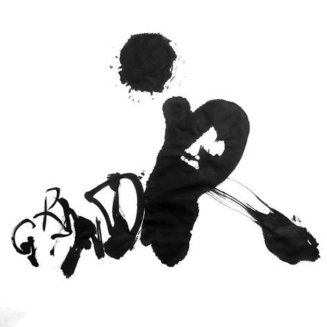 Grandir calligramme calligraphie d'un mot ©yvesdimier