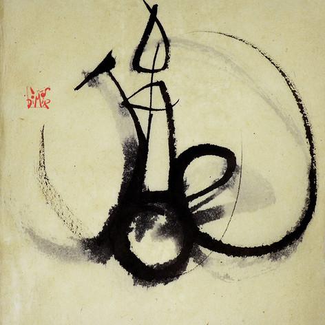 joie calligramme calligraphie d'un mot ©yvesdimier