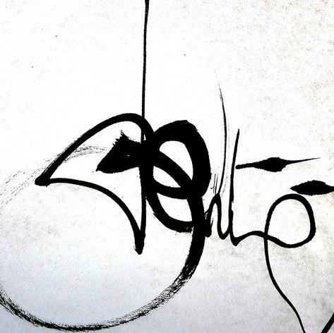 Bonté calligramme calligraphie d'un mot ©yvesdimier