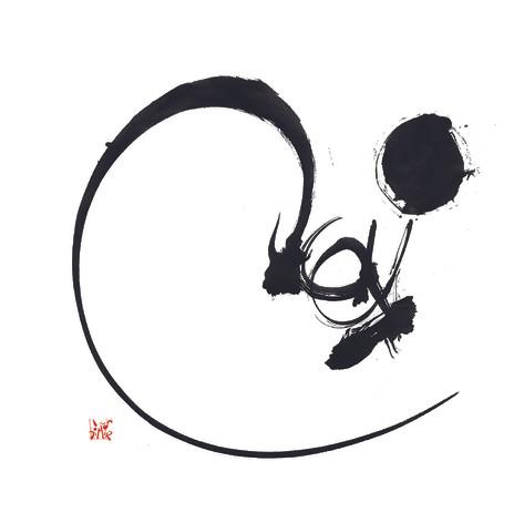 paix calligramme calligraphie d'un mot ©yvesdimier