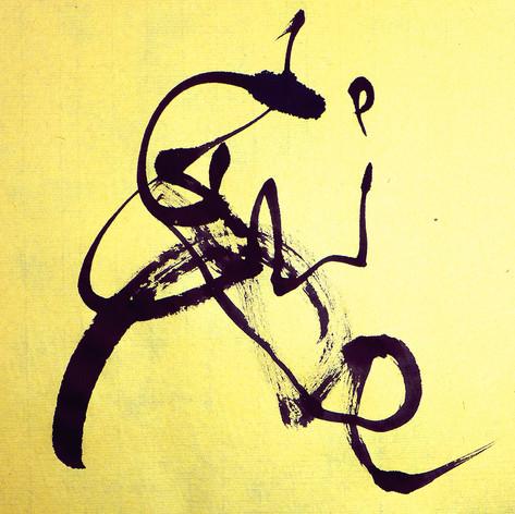 Ecrire calligramme calligraphie d'un mot ©yvesdimier