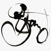 stand calligramme calligraphie d'un mot ©yvesdimier