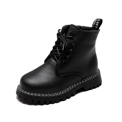 Chelsea -PU Leather Kid's Boots