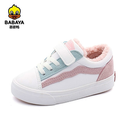 Babaya Baby Winter Shoes Girls Boots Toddler Winter Shoes