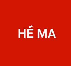 HEMA - Moederdag 2014