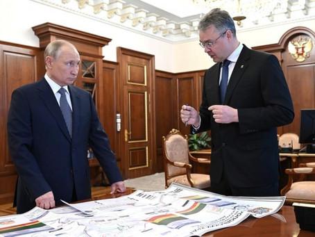 СТАВРОПОЛЬ.Путина в дорогу звал Губер Владисиров,В Сочи.