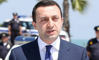 Тбилиси.Грузия.Премьер Гарибашвили.Выборы и замысел Саакашвили.