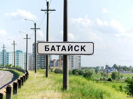 Ростов.Присоединить два города готов.