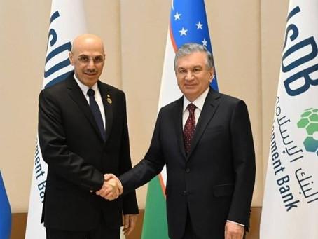 ТАШКЕНТ Узбекистан. Курс на Исламский банк.