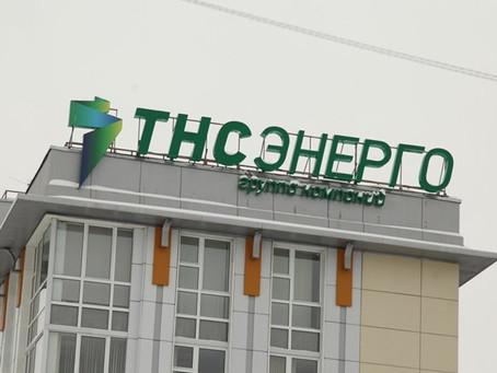 Ростов.Энергетики из ТНС хотят обесточить нелательщиков. Сами.
