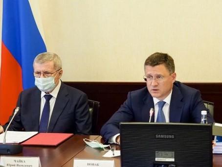 ПЯТИГОРСК.Куратор Кавказа Новак прибыл в Пятигорск