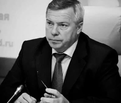 """РОСТОВ В. ГОЛУБЕВ ГУБЕР """"СТРОЙБИЗНЕС""""ЦИТАТА ЮГ                  РФ"""