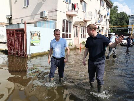 АНАПА.Стала в очередь за компенсацией.От наводненмя.