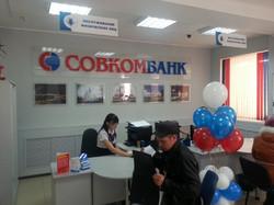 банки совкомбанк офис внутр зима.jpeg