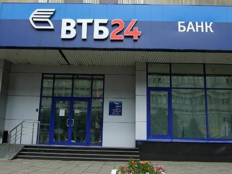 "КРАСНОДАР >>""ВТБ-24"