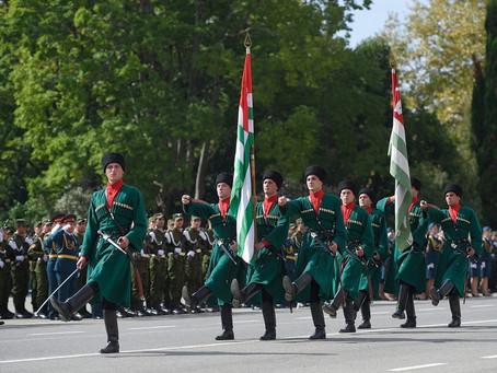 Сухум.Абхазия. День победы. Абхазский....